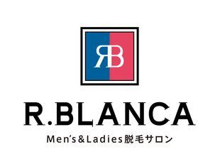 広島市に店舗を置く脱毛サロンのR.BLANCAが、3部門でNo.1を獲得!!
