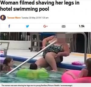 リゾートホテルのプールで脚のムダ毛処理! 女性の映像に非難殺到(米)
